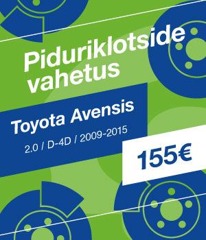 Piduriklotside vahetus Toyota Avensis 155 EUR